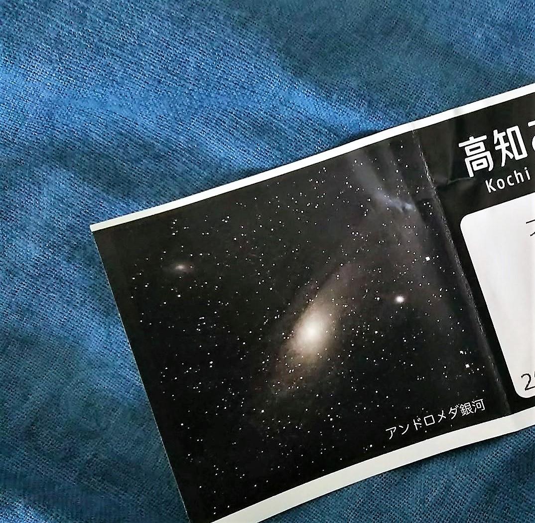 星空、プラネタリウム、天文台